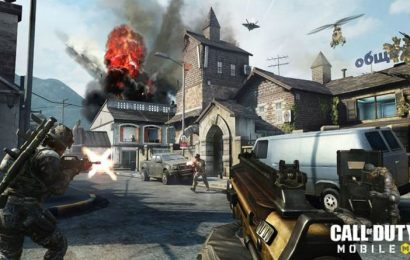 Call of Duty Mobile Release date surprise for Android and iOS COD gamers