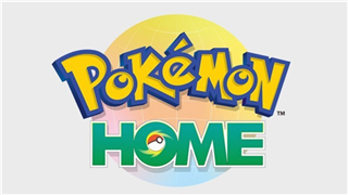 Pokemon Home Cloud Service Coming February 2020