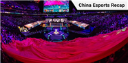 FPX Win Worlds and a $113M Media Deal—2019's Top Esports Business Stories in China (10-5)