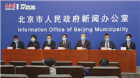 Beijing Plans 'Esports Beijing 2020 Series Events,' Including 2020 Honor of Kings World Cup