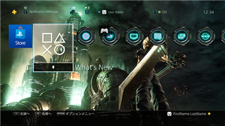 Final Fantasy 7 Remake Is Getting PS4 And Pro Bundles In Japan