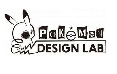 Nintendo Has Trademarked Something Called Pokémon Design Lab