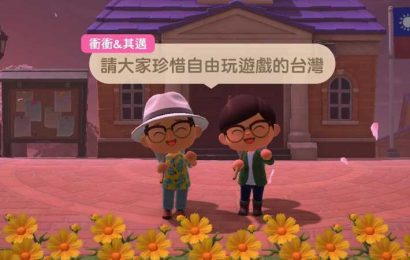 Taiwanese Ministry Now Using Animal Crossing: New Horizons To Promote Social Distancing Practices