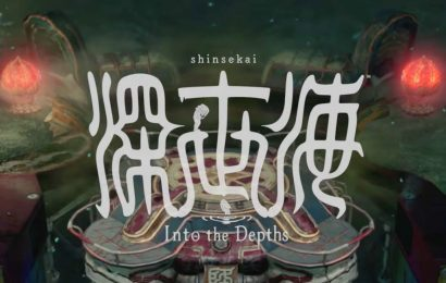 Shinsekai: Into The Depths Is My Most Uncomfortable Game Of 2020 (In A Good Way)