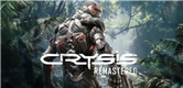 Crysis Remastered Release Date, Screenshots, And Trailer Leak Online