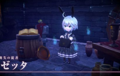 Marchen Forest's New Trailer Introduces Character Rosetta