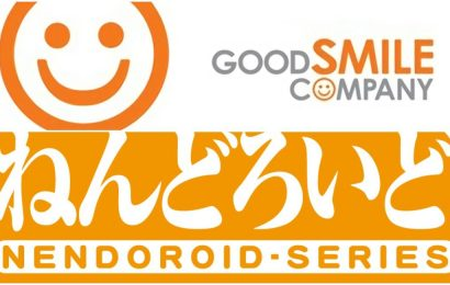 Nendoroids Revealed For Crash Bandicoot And Doom Guy