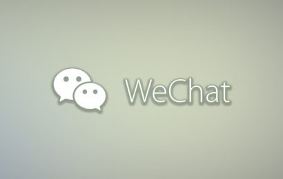Federal Judge Denies U.S. Government's Attempt to Kill Preliminary Injunction Against WeChat Ban