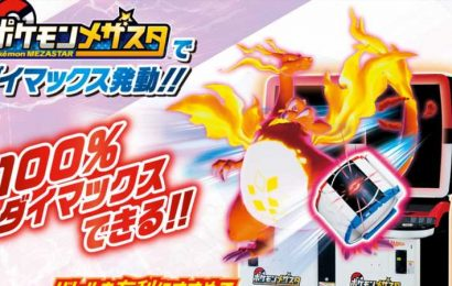 Real-Life Pokemon Dynamax Band Toy Coming Soon From Takara Tomy Japan