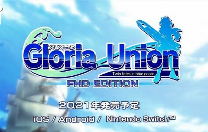 Cult Classic PSP Gem Gloria Union Is Getting A Remaster