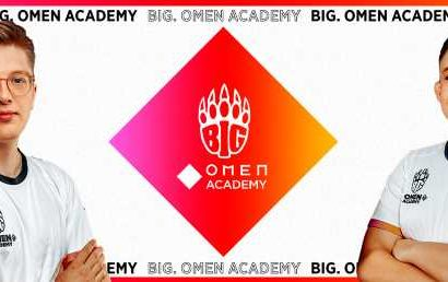 Das BIG. OMEN Academy-Team als Sprungbrett ins Profigeschäft – CS:GO