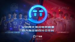 Chinese Chat Service TT Voice Raises $100M Series B Financing Round