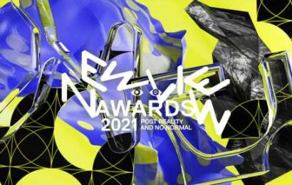 More Prizes are up for Grabs in NEWVIEW Awards 2021
