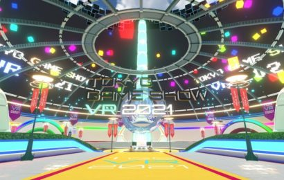 Tokyo Game Show 2021: What to See and How to See it